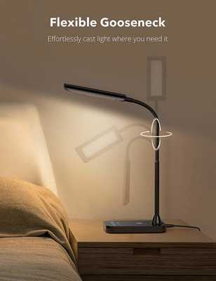 #2. TaoTronics Flexible Gooseneck 5 Color Temperatures 7 Brightness Level LED Desk Lamp