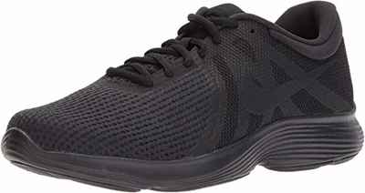 #1. Nike Multi-Surface Traction Lightweight Rubber Sole Men's Revolution 4 Running Shoes