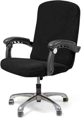 #6. WAMACO Large Water-Repellent Waterproof Jacquard Waterproof Office Chair Cover (Black)
