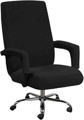 #1. GAEA.TEX Large Slipcover Durable Stretch Soft Protector Computer Office Chair Cover (Black)