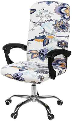 #4. Smiry Soft Fit Universal Stretch Printed Computer Office Chair Covers w/Zipper (Beige)